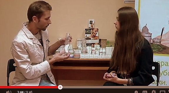 biobeauty видео fresh face