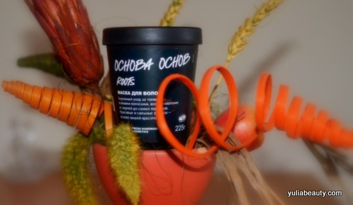 масла для волос основа основ roots от lush
