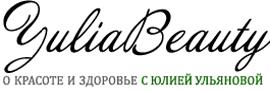 Красота и здоровье с Юлией Ульяновой